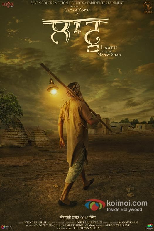 Punjabi Cinema is experimenting new concepts, depicting an era without electricity