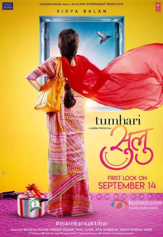 Tumhari Sulu's Poster Has Vdya Balan In a Total Housewife Avatar