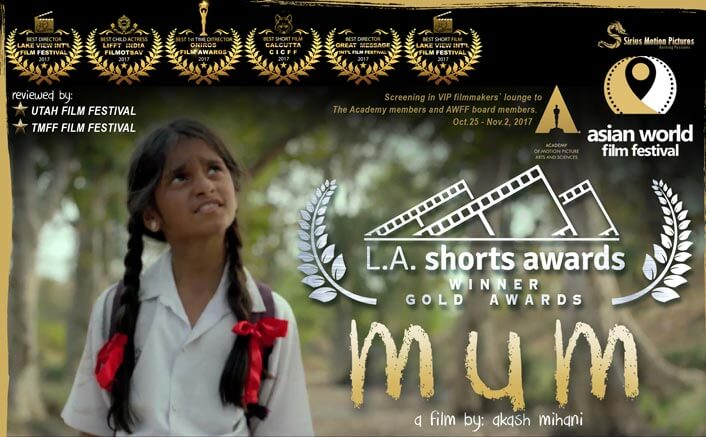 Mum Short Film Review