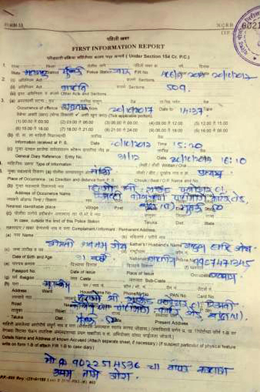 Woman files FIR against Salman Khan's bodyguard Shera