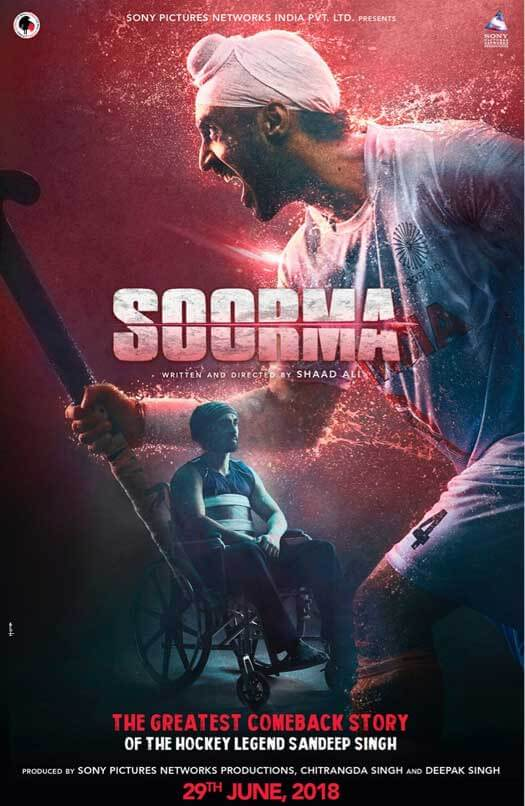 Soorma First Look Starring Diljit Singh Is Full Of Passion & Inspiration
