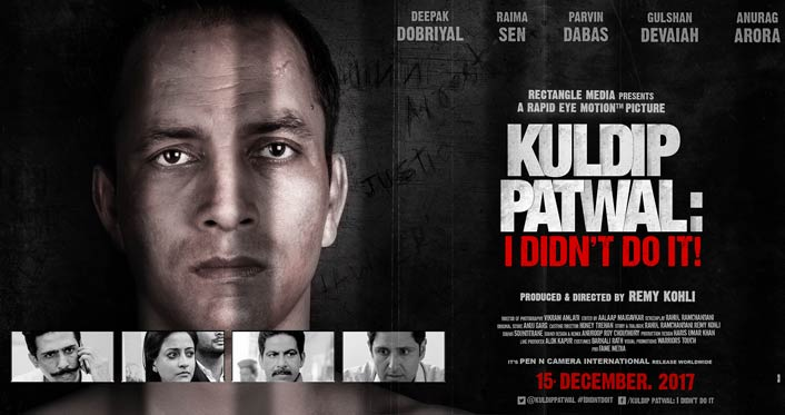 Deepak Dobriyal, Gulshan Devaiah's Kuldip Patwal: I Didn't Do It! To Release On Dec 15