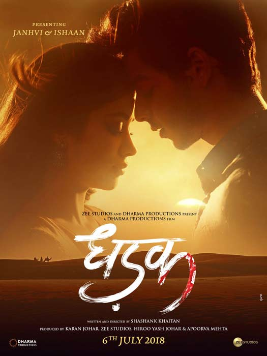 POSTER ALERT! Sairat's Hindi Remake Titled As Dhadak Starring Ishaan Khattar & Jhanvi Kapoor