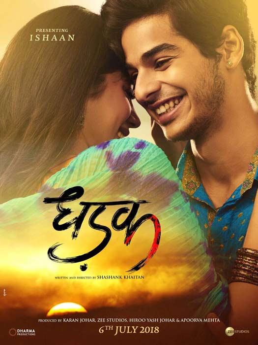 POSTER ALERT! Sairat's Hindi Remake Titled As Dhadak Starring Ishaan Khattar & Janhvi Kapoor