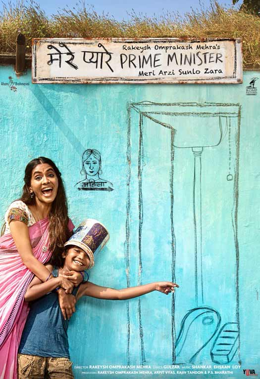 Rakeysh Omprakash Mehra Shares The First Look Of Merey Pyarey Prime Minister
