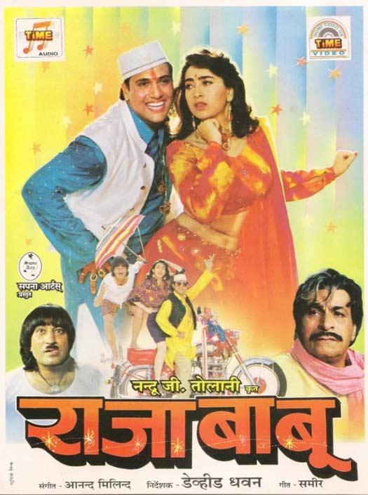 Govinda and Karishma Kapoor