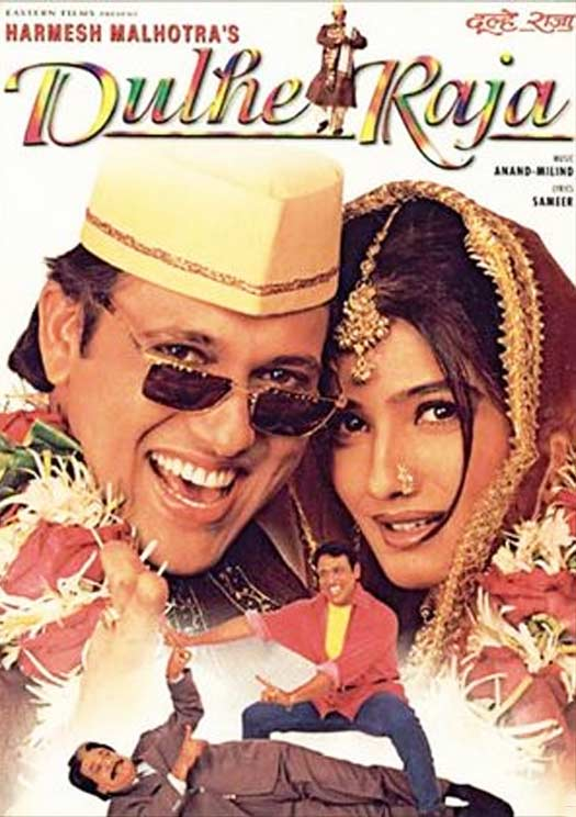 Govinda and Raveena Tandon