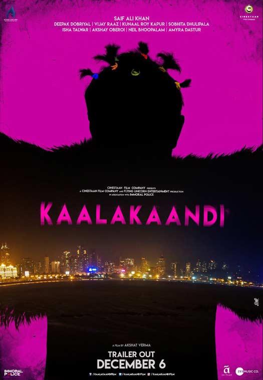 Kaalakaandi First Look Teaser Poster Revealed