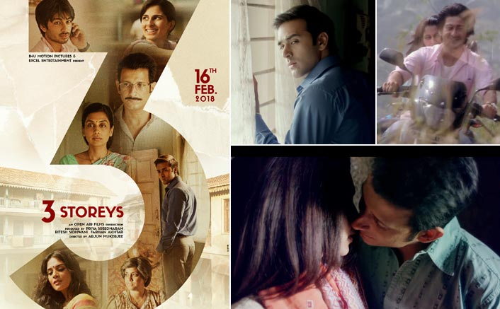Watch the teaser of '3 Storeys': A heart-wrenching multi-starrer featuring Renuka Shahane, Pulkit Samrat, Sharman Joshi and Richa Chadha