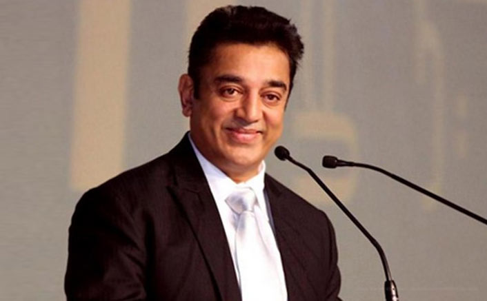 Kamal Haasan to annnounce political party's name on Feb 21