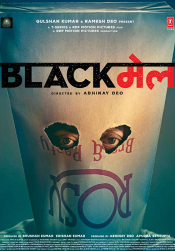Blackमेल