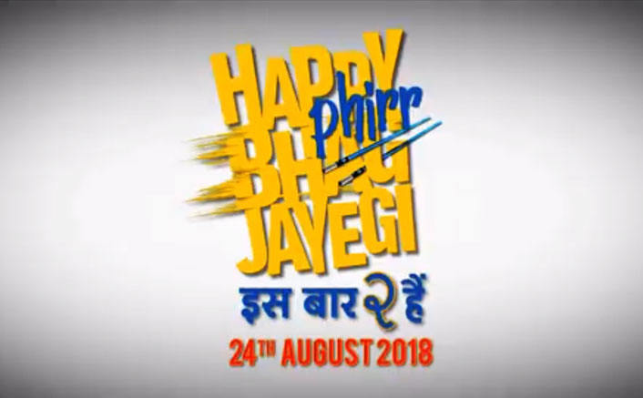 Happy Phirr Bhag Jayegi VIDEO! Is Baar Milya 2 Happy Se