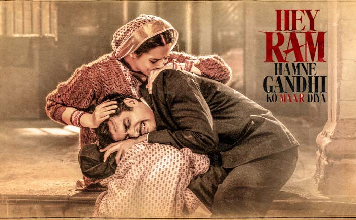 Hey Ram - Hamne Gandhi Ko Maar Diya Trailer: An Earnest Effort To Revive Gandhian Philosophy In The Present Times