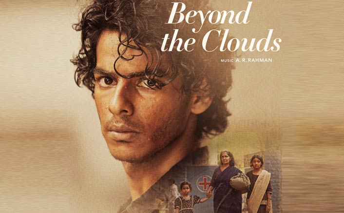 Majid Majidi's Beyond The Clouds Poster Is As Intense And Captivating As It Can Get