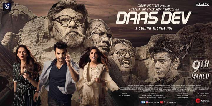 Meet The Cast Of Sudhir Mishra's Daas Dev With This First Look Poster From The Film
