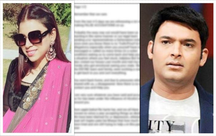 """Neeti Simoes To Kapil Sharma: """"You're NOT In The Right State Of Mind"""""""