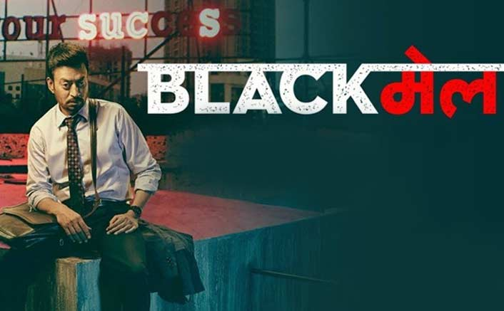 Blackmail Movie Review