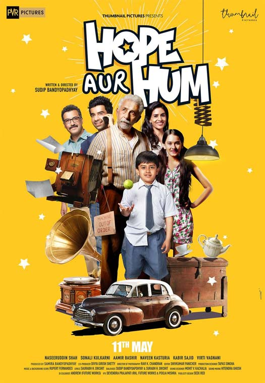 First Poster of Naseeruddin Shah and Sonali Kulkarni's film - Hope Aur Hum!