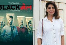 Hoping 'Blackmail' does well at the box-office: Kirti Kulhari