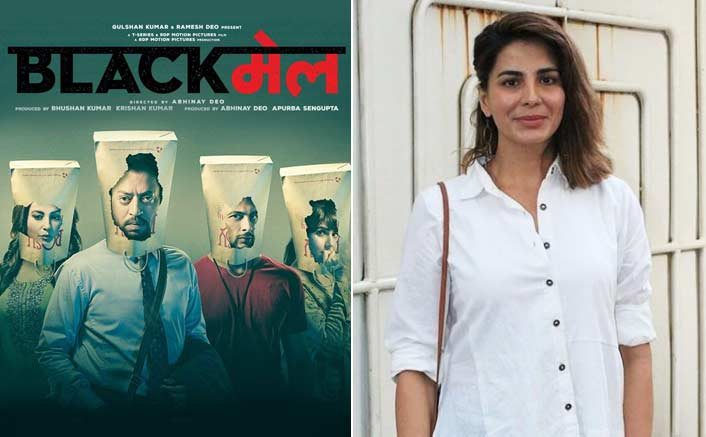 Hoping 'Blackmail' does well at the box-office: Kirti Kulhari