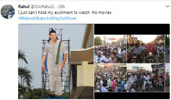 Bharat Ane Nenu Releases & Mahesh Babu's Fans Go CRAZY!