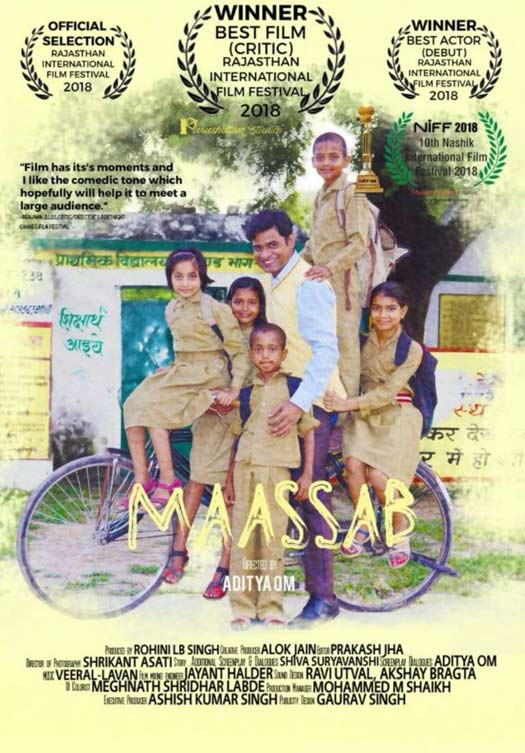 Maassab is A Favorite In Indian As Well As International Film Festivals