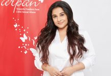 Vidya Balan joins Arpan as their Goodwill Ambassador