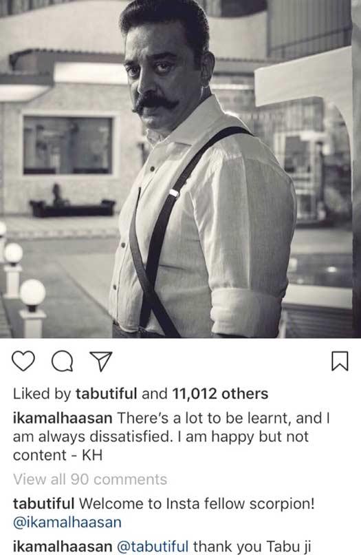 Chachi 420 Reunion! Tabu Welcomes Kamal Haasan On Instagram