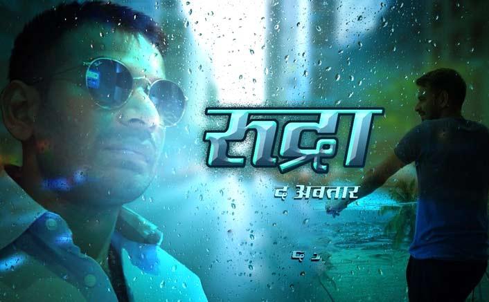 Lalu Prasad's son in Hindi film
