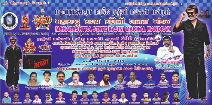 Mumbai Gears up for Rajini Fever!