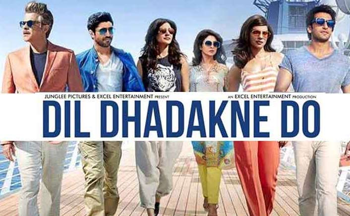 Things Siblings will Totally Relate from The Movie Dil Dhadakne Do