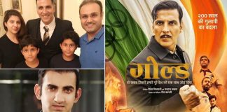 Gold Movie Review: Here's What Gautam Gambhir & Virendra Sehwag Think About This Akshay Kumar Starrer!