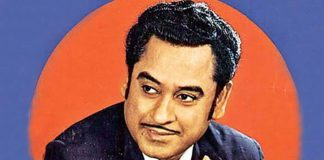 Happy Birthday Kishore Kumar