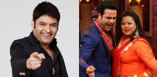 Kapil Sharma Is FINALLY Back; Krushna Abhishek & Bharti Singh To Reunite?