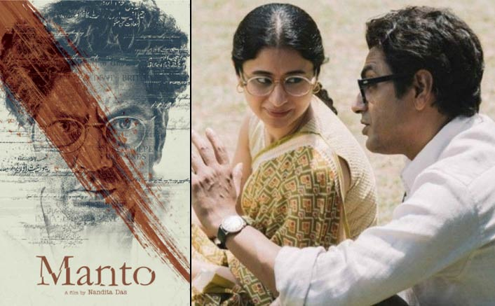 'Manto' trailer to be out on Independence Day