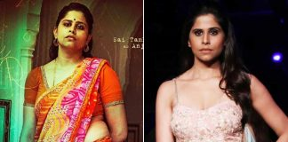 Sai Tamhankar gained 10 kg for 'Love Sonia'