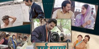 Sui Dhaaga Trailer: Anushka Sharma & Varun Dhawan Inspire Us To Weave Our Own Road Of Success!