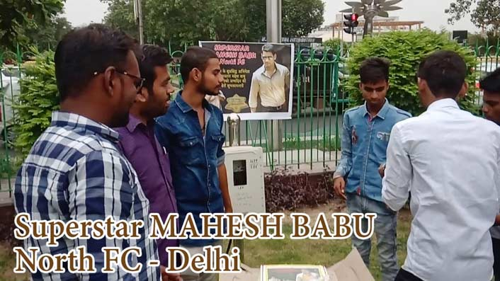 Superstar Mahesh Babu's fans celebrate his birthday