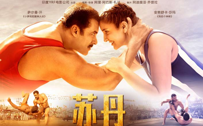 Sultan China Day 1 Box Office Collections: Unexpected For A Salman Khan Starrer!