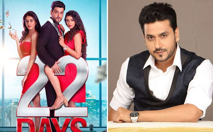 22 Days Director Shiivam Tiwari: It is necessary to engage the audience to the film
