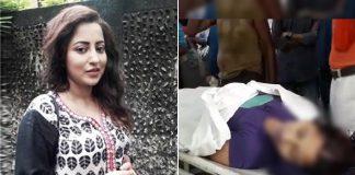 Bengali TV Actress Payal Chakraborty Commits Suicide!