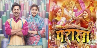 Box Office - Sui Dhaaga - Made In India to be a word of mouth film, Pataakha for niche audience