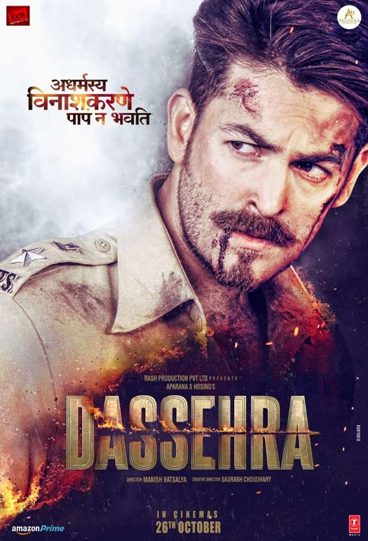 "First look: Poster of Niel Nitin Mukesh as Encounter Specialist in ""DASSEHRA"""