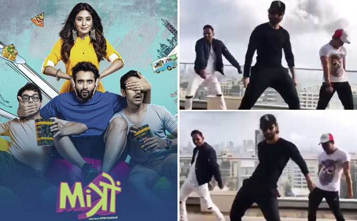 Mitron: Can You Beat Jackky Bhagnani's Moves In This Kamariya Challege?