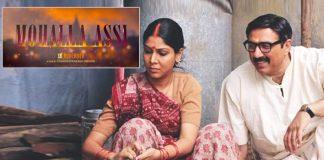 Sunny Deol & Sakshi Tanwar Starrer Mohalla Assi Finally Gets A Release Date!