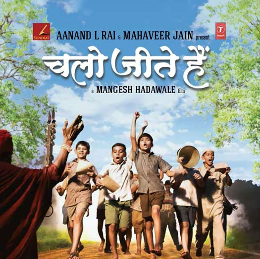 Special screening of 'Chalo Jeete Hain' for 27,000 kids on PM Narendra Modi's birthday!