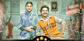 Sui Dhaaga Movie Review: Varun Dhawan