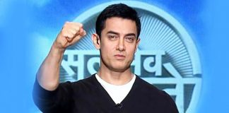 Aamir Khan's Satyamev Jayate Season 4 to premiere with A #MeToo Episode?
