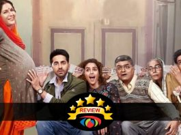 Badhaai Ho Movie Review