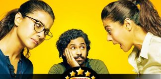 Helicopter Eela Movie Review: This Film Needed Helicopter Parenting!